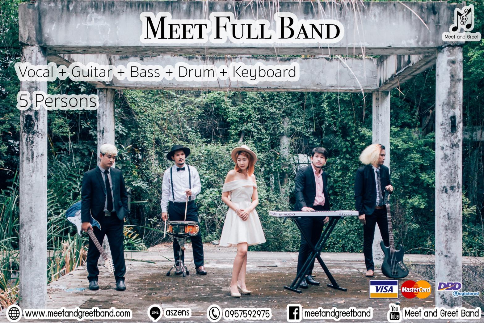 วงดนตรีงานแต่ง-งานเลี้ยง-Full Band